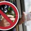 POZZUOLI/ Ordinanza anti-movida, vietato vendere bibite in vetro: multe fino a 2mila euro