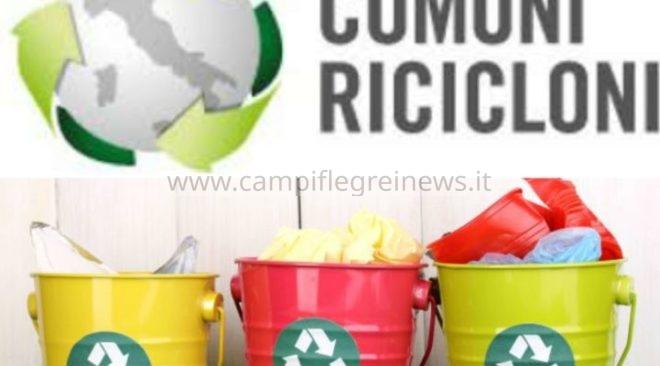 Pozzuoli primo Comune Riciclone in Campania grazie all'impegno dei cittadini, non certo per l'amministrazione