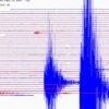 Terremoto nel Beneventano: sisma di magnitudo 2.3 con epicentro a Ceppaloni