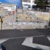 """Puteolana, è """"febbre granata"""" in città: striscione ad Arco Felice invita i tifosi per la gara con l'Afragolese di mercoledì"""